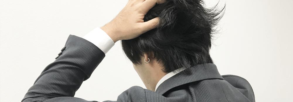 【必見】ブラックバイトの見分け方!7つの ...