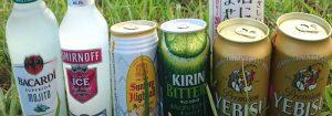芝生に並べられているお酒